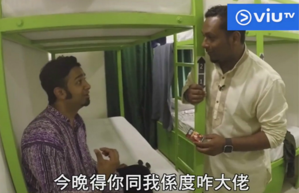 試搽印度神油?印裔香港人返印度尋根