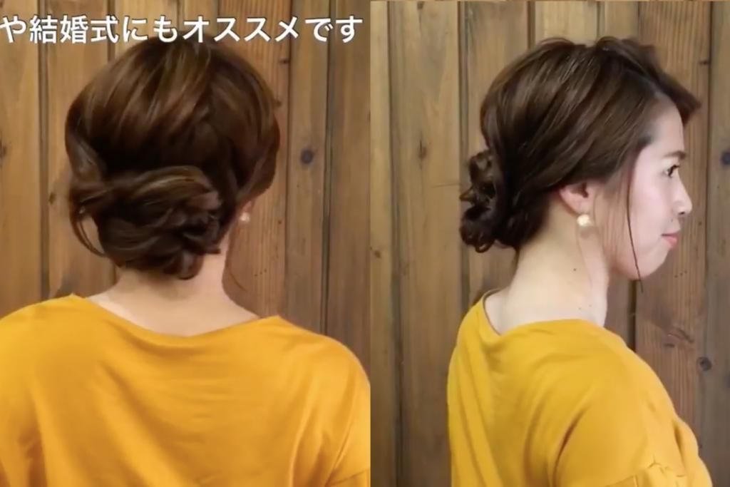 即變日系氣質女! 2條橡筋+2個頂夾綁簡單盤髮