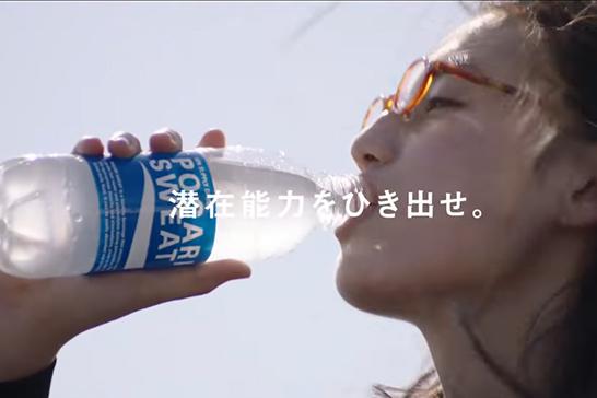 日本大熱寶礦力廣告 300學生勁舞開學燃燒青春