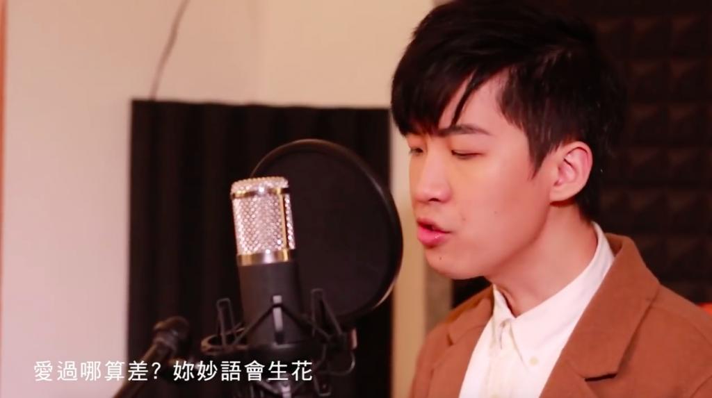 中文改編太陽代表作《Eyes Nose Lips》!本地唱作人劉卓軒廣東話翻唱