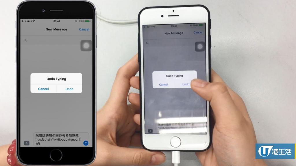 必學iPhone 3大隱藏手勢 1秒Chok走千字文