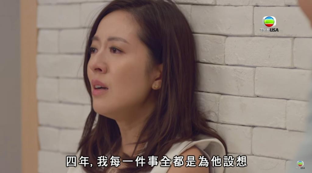 遇到賤男都唔放手 唐詩詠講出30+港女5大壓力