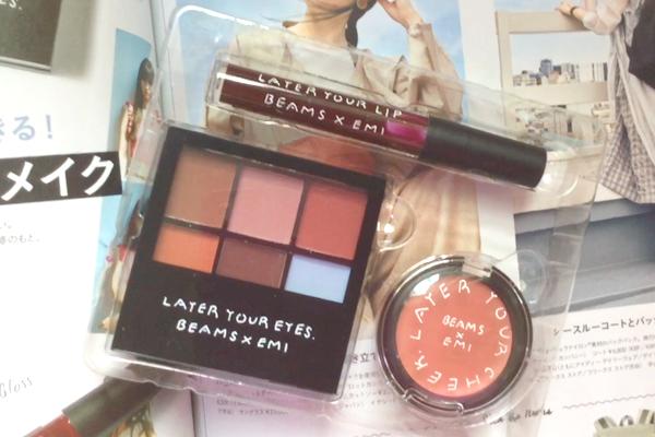 新手必買彩妝組!日本雜誌豪華附錄$60有齊唇妝眼妝
