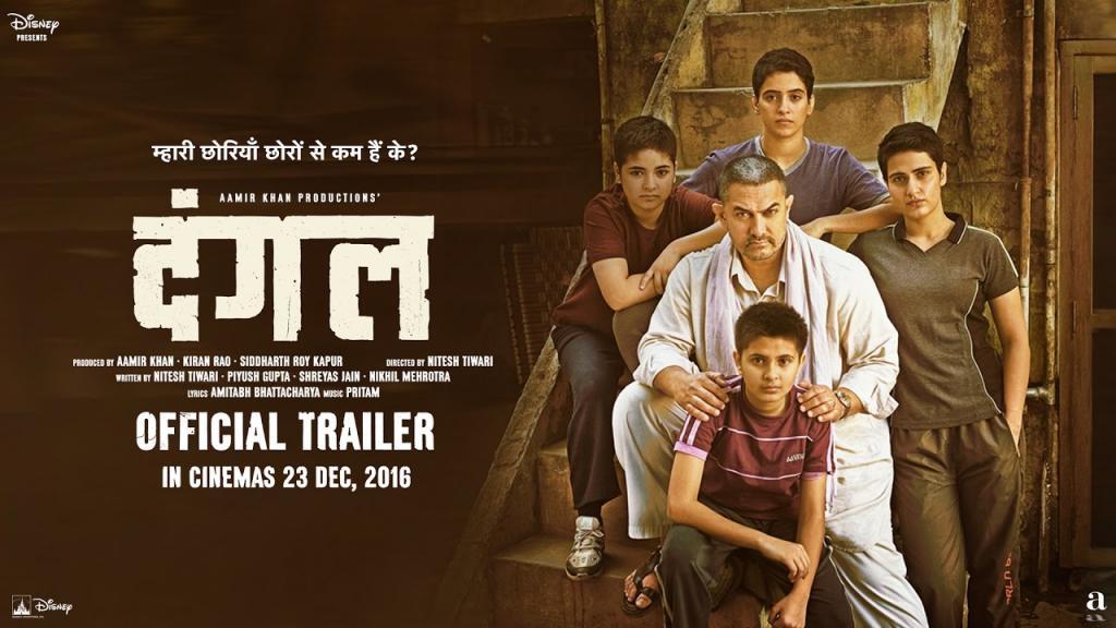 《打死不離三父女》顛覆印度重男輕女 零負評新戲觀眾大呼感動