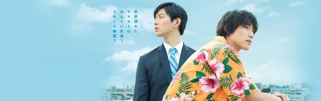 香港10月上映!《受夠了!我要炒老細》打工仔被公司壓榨血汗故事