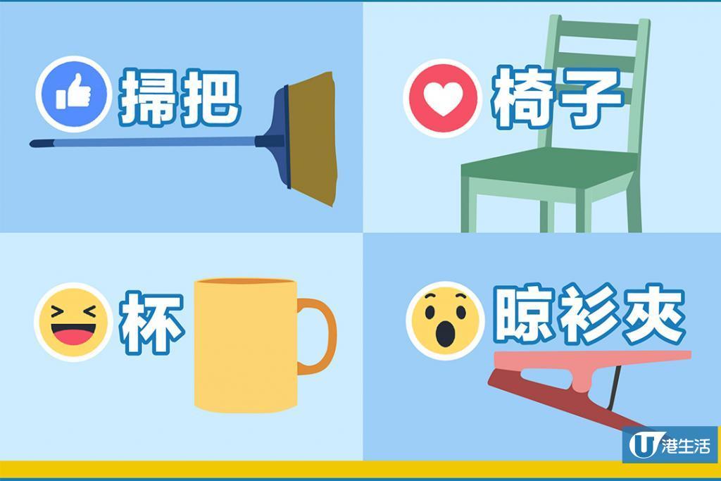 日本超準人氣心理測驗!日常品睇穿你人生最重要事物
