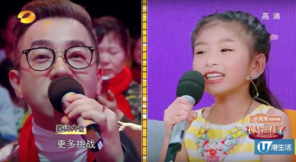 香港小巨肺父女合唱 歌唱老師爸爸傳授靚聲