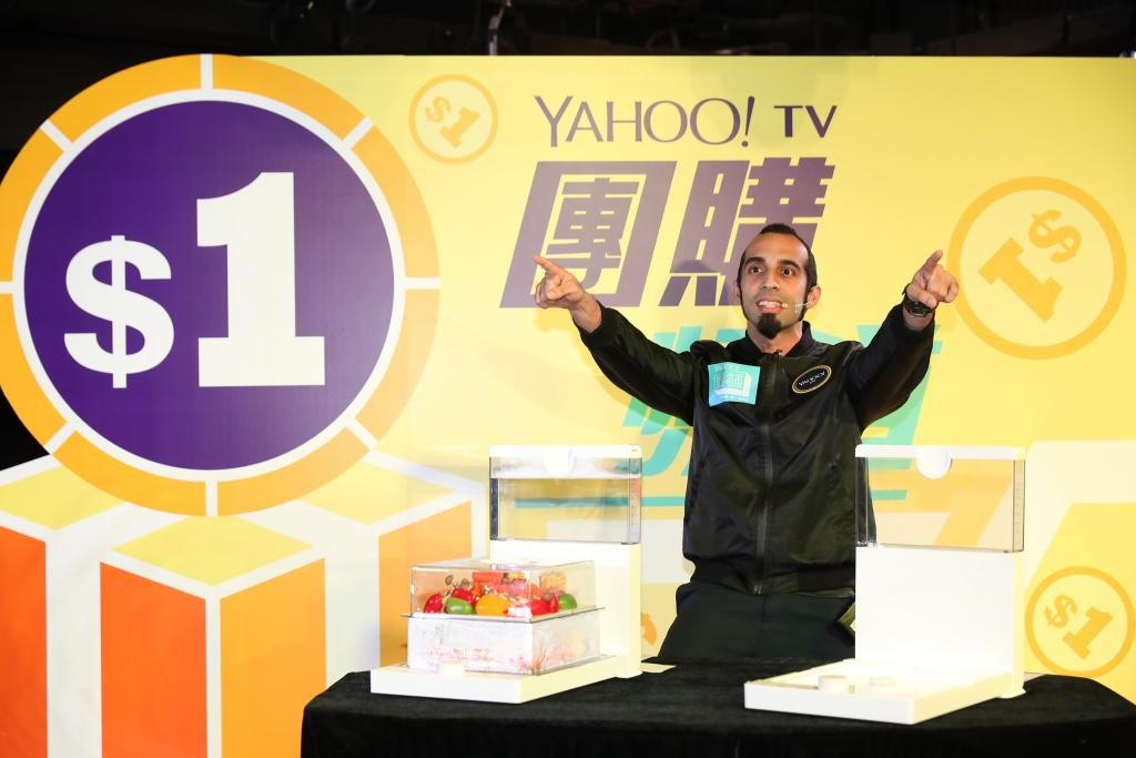 Yahoo推出團購頻道!睇直播 即搶$1高質筍貨