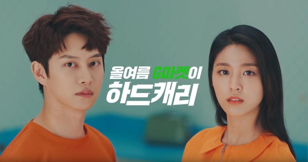 SJ希澈、AOA雪炫新廣告超洗腦 無表情跳騎呢縮膊舞