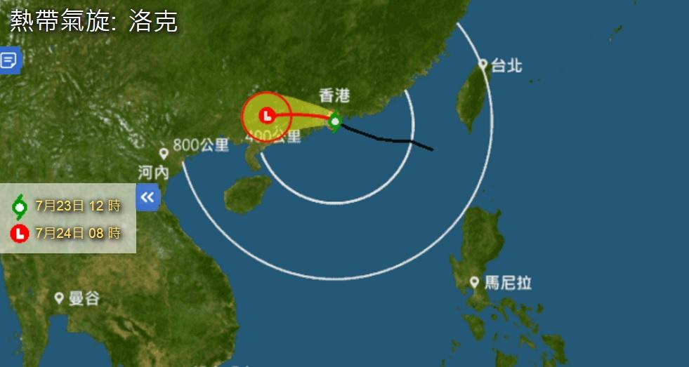 最新風暴消息 天文台或會於2時前改發三號波