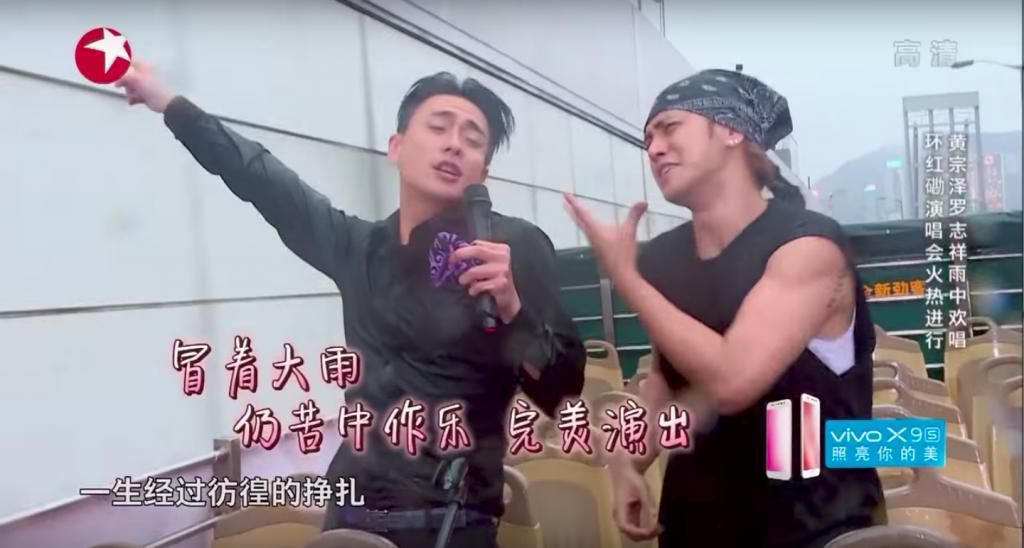 《極限挑戰》香港開戰!黃宗澤、羅志祥雨中跳舞