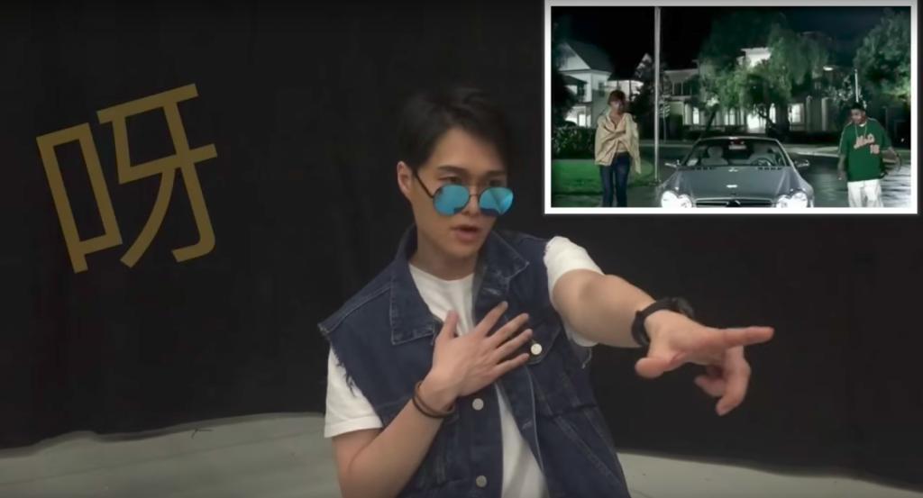 TVB藝人惡搞《中國有嘻哈》!重現網絡經典「家下黃色衫」