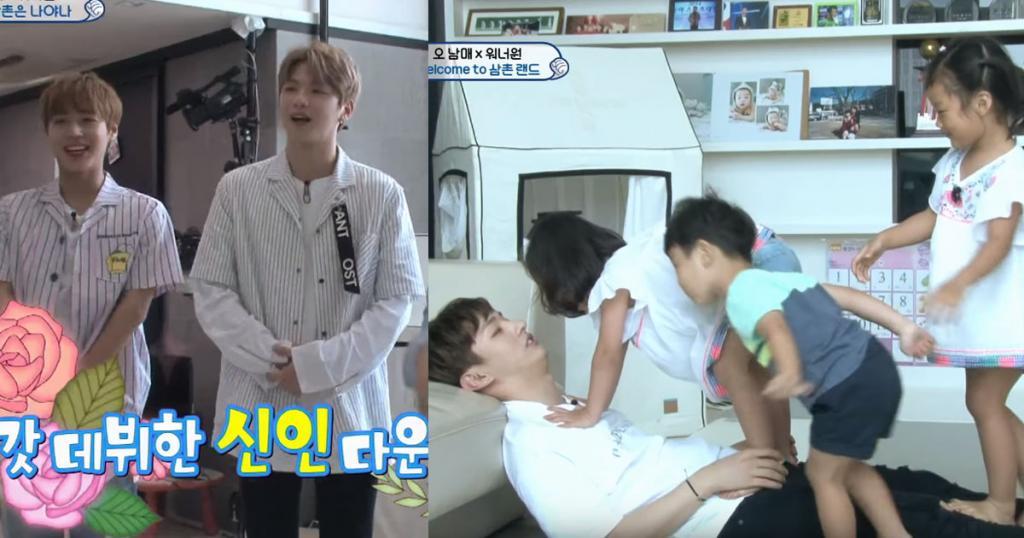 男團Wanna One學做湊仔公 Wink男撒嬌慘被無視