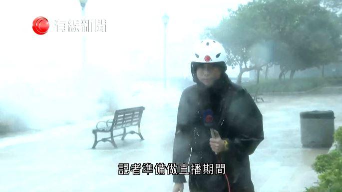 「天鴿」正面吹襲香港 10號風球下各區大受影響