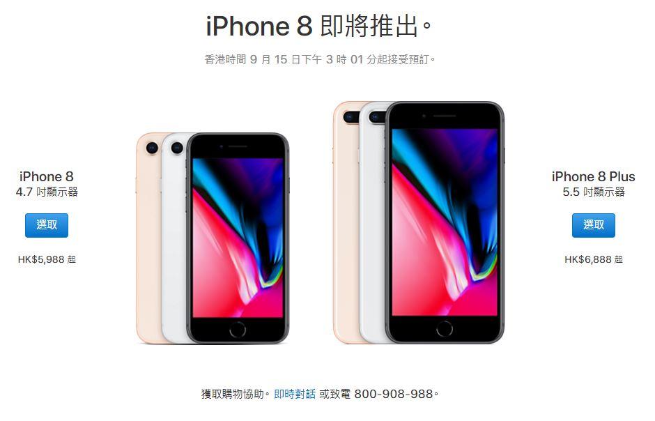 新款iPhone炒唔炒得起?先達Lo哥睇好銷情 轉手即賺$5000