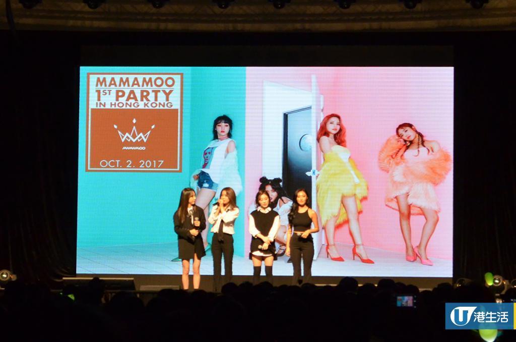 人氣女團MAMAMOO香港首個見面會 靚聲live+廣東話冧粉絲
