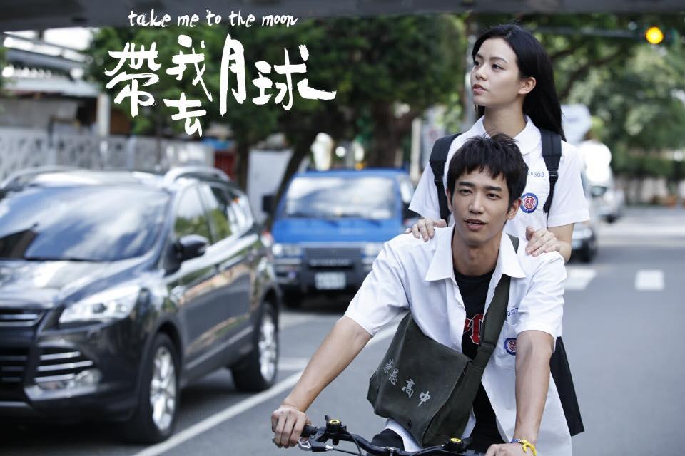 大玩校園加穿越元素 《帶我去月球》延續台灣青春電影熱