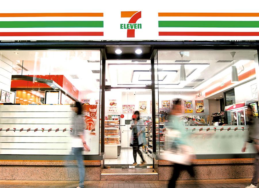7-Eleven 便利綠色生活