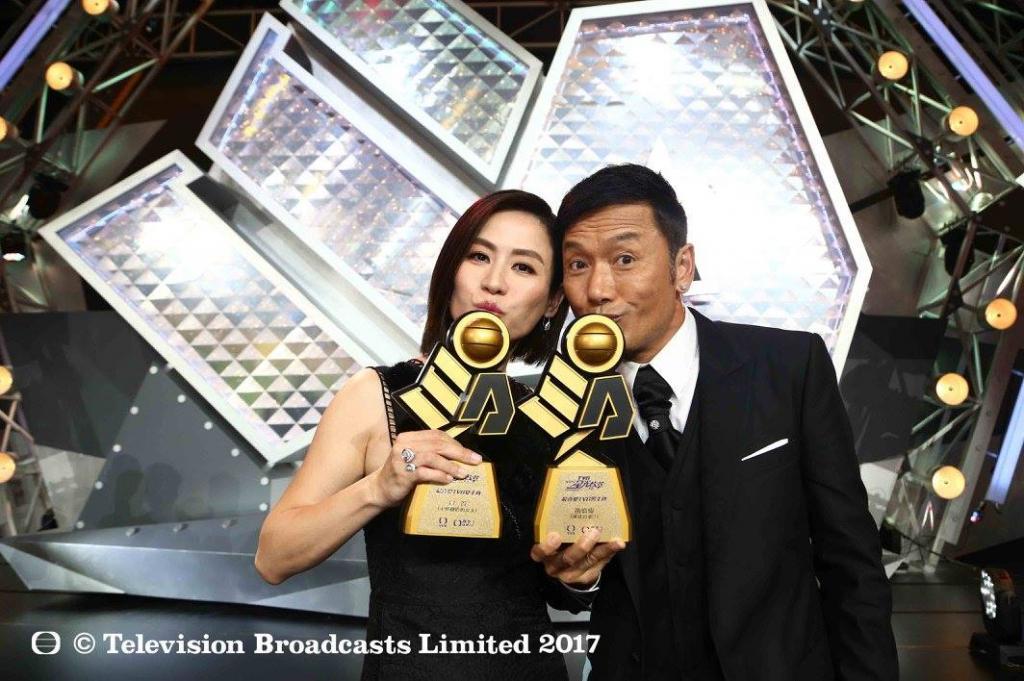 《TVB馬來西亞頒獎典禮2017》得獎名單!三哥、宣萱奪視帝和視后