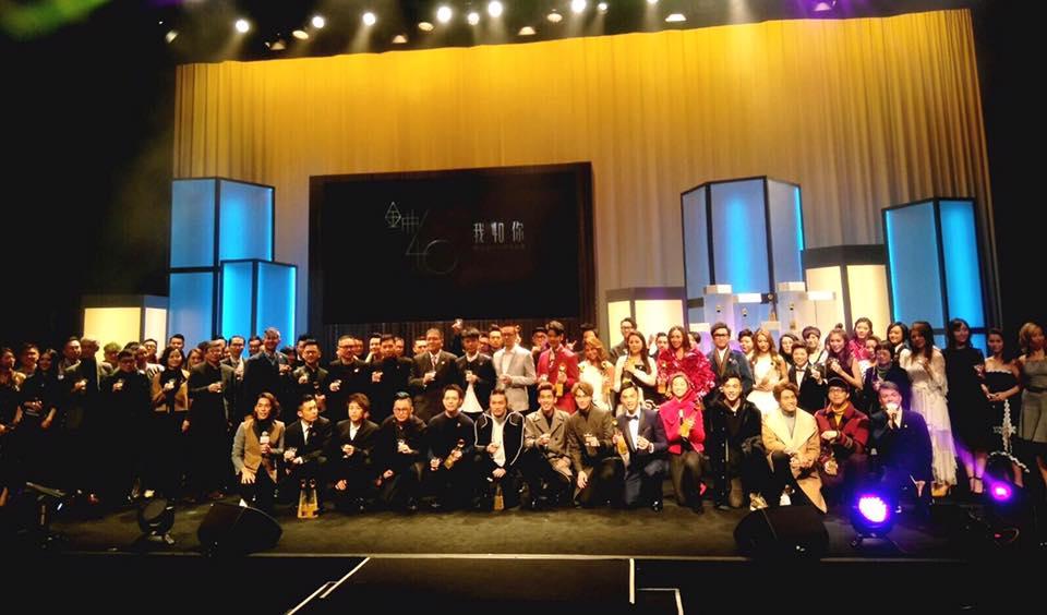 得獎結果出爐!第40屆十大中文金曲頒獎典禮