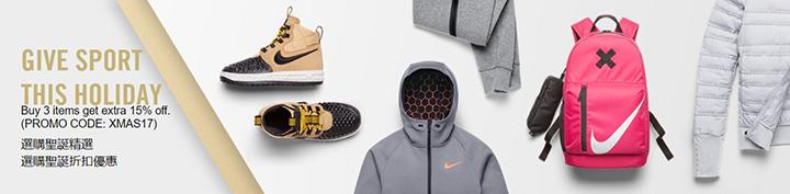 Nike官網聖誕5折起 熱賣款式折上折