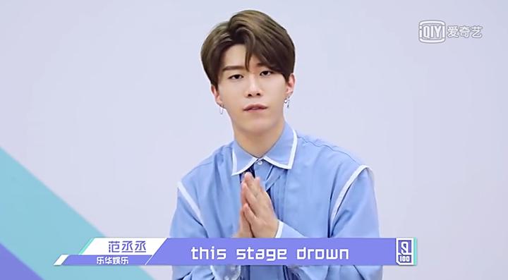 范冰冰親弟韓國訓練變Oppa 參加中國選秀彈琴晒Rap搏出道