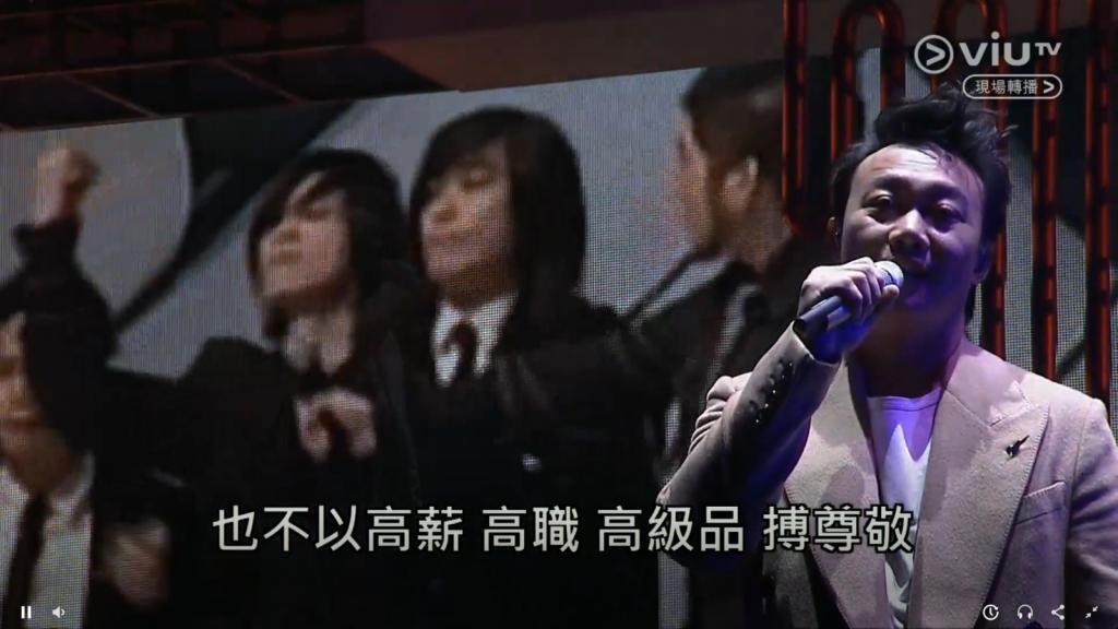謝霆鋒+陳奕迅驚喜現身!叱咤4大驚喜精彩過得獎結果