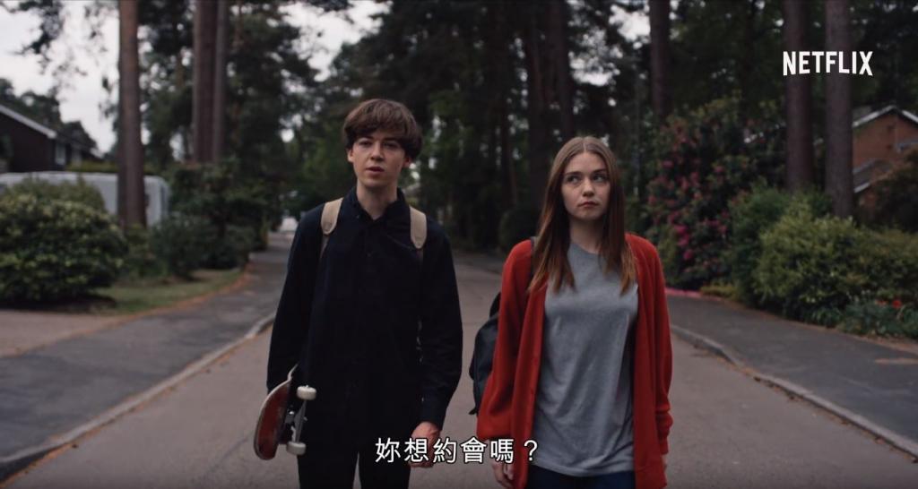 問題少年另類公路愛情故事  Netflix新劇《X你的世界末日》