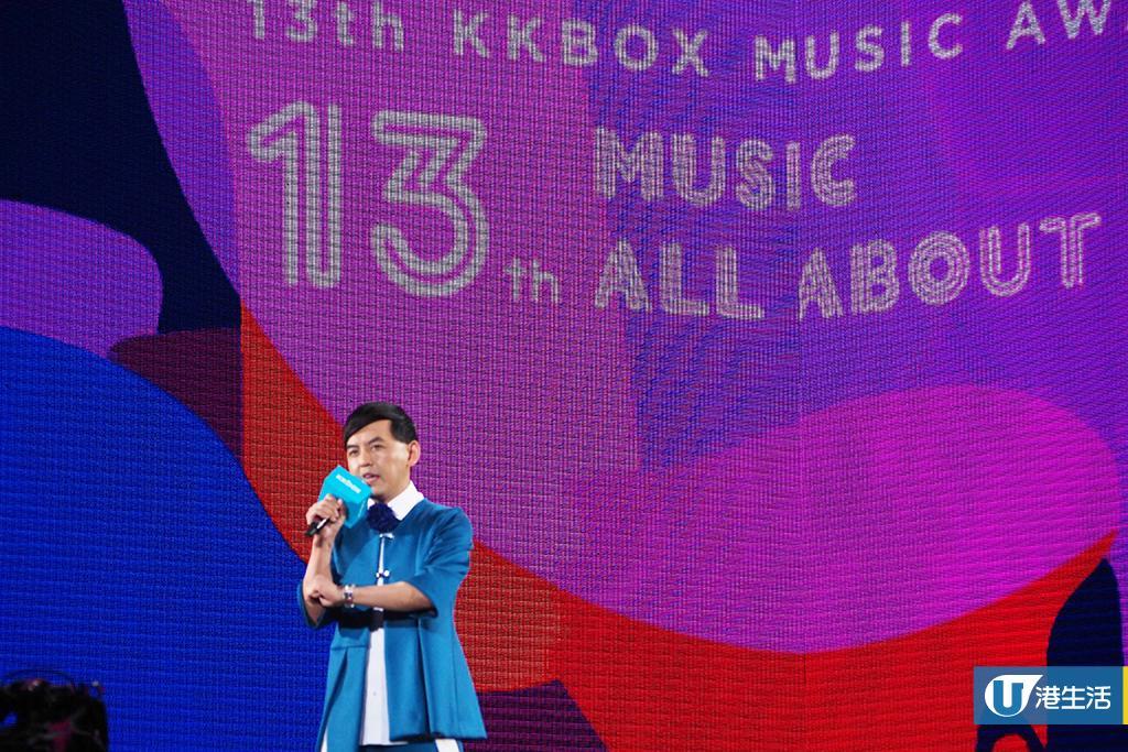 第13屆KKBOX風雲榜頒獎禮 陳奕迅/謝霆鋒/楊丞琳熱唱高雄巨蛋