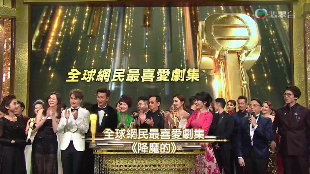 《萬千星輝頒獎典禮2017》得獎名單!撼贏馬國明 王浩信首奪視帝