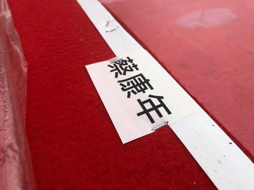 TVB頒獎禮紅地毯瘋狂出錯 蔡康年補鑊:我愛TVB
