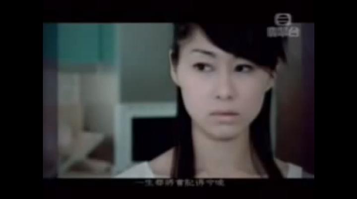 古巨基胡定欣拍《愛與誠》MV結緣 14年後同胡定欣鬥童顏