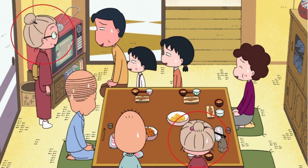 《櫻桃小丸子》驚現「靈異」畫面 嫲嫲原來識分身