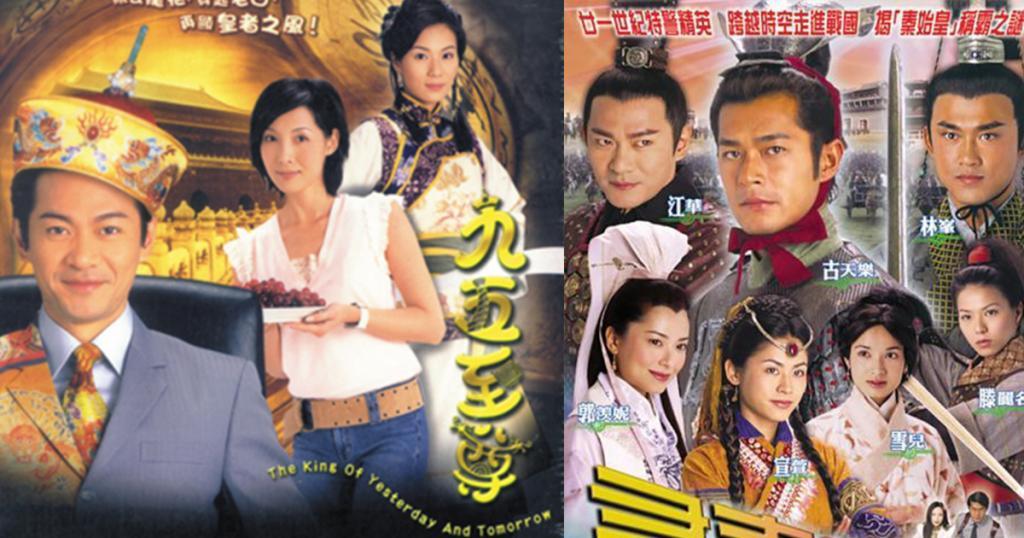 穿越橋段永遠拍唔厭 9套TVB最成功的穿越劇