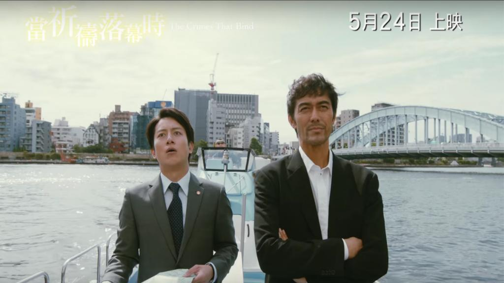 阿部寬查案變疑犯  東野圭吾懸疑小說改編電影《當祈禱落幕時》