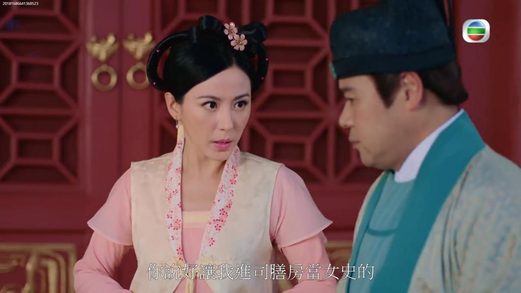 【深宮計】劉心悠堅持用廣東話講對白 眾宮女之中最搶眼