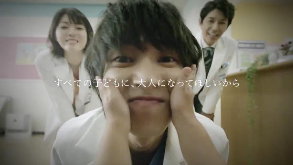 「漫改王子」山崎賢人變醫生!最新日劇《Good Doctor》7月開播