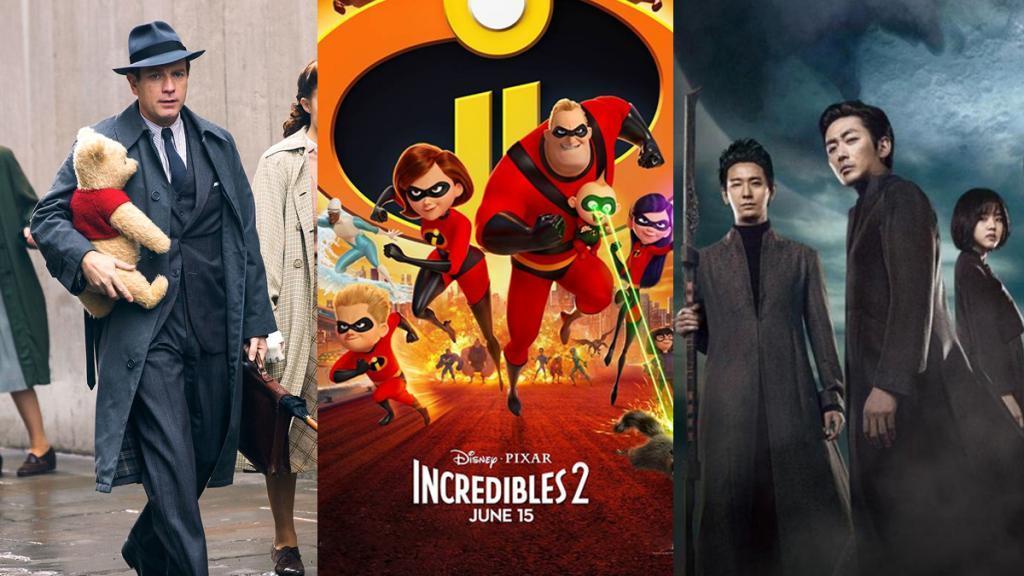 超人特工隊、小熊維尼真人版、與神同行!15套精選夏季電影