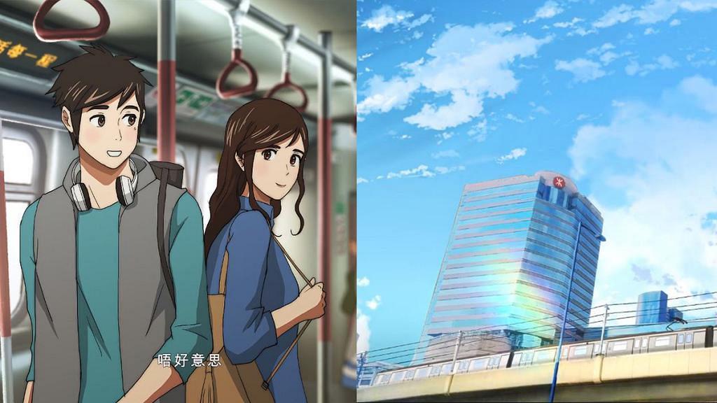 寫實畫風被指似新海誠《你的名字》 港鐵新動畫廣告惹抄襲疑雲