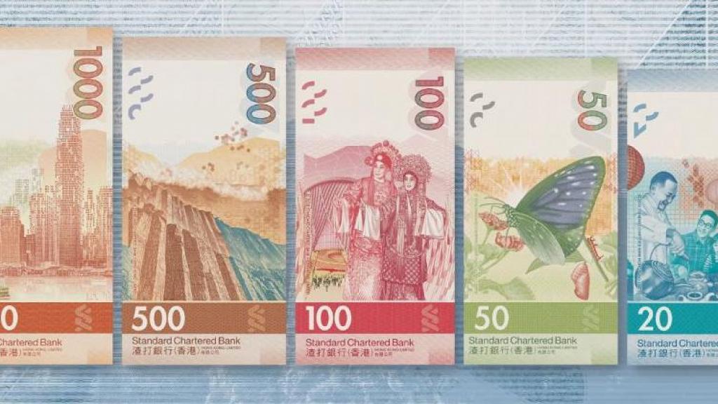 【2018香港新鈔票】金管局及三大銀行公布新鈔圖案 首度採用直身設計