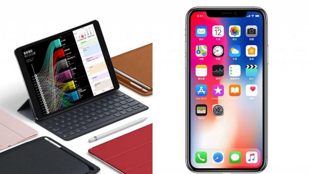 蘋果產品將可互相無線充電!Apple新專利曝光