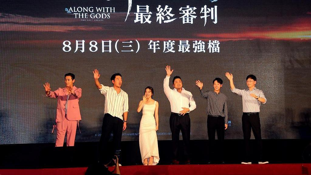 【與神同行2】導演/地獄使者/馬東石/金東旭訪台 簽名自拍勁親民