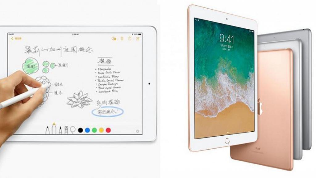 唔止三星蘋果產品都爆炸! iPad電池著火放毒氣