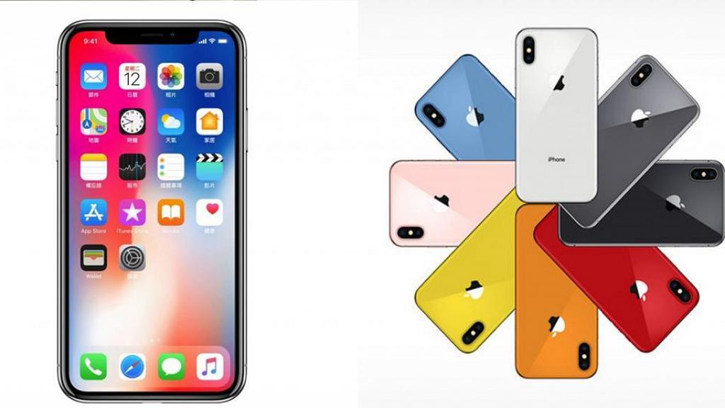 【Apple蘋果】新iPhone開售日期曝光 新增顏色+配備大提升
