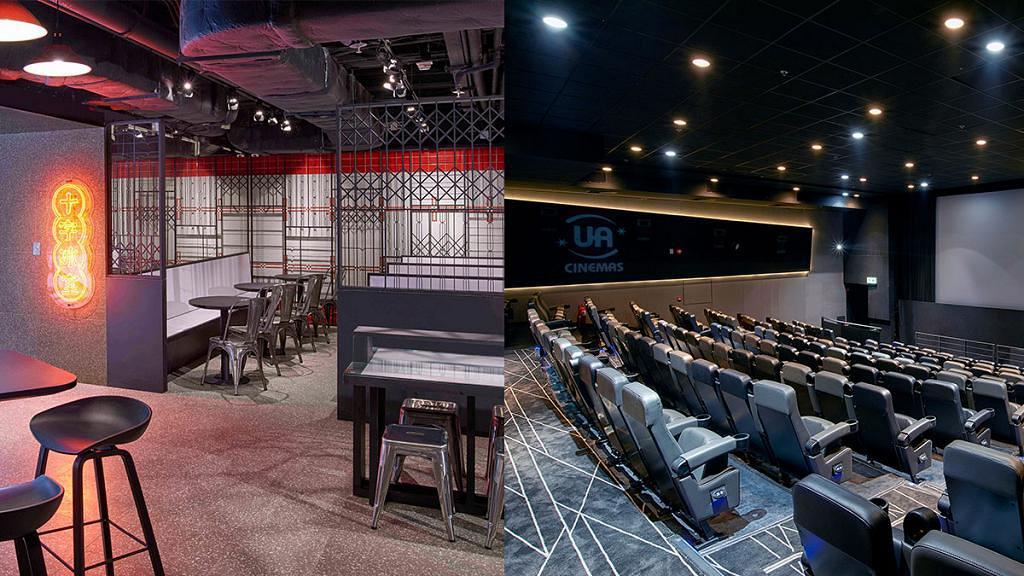 【九龍灣新戲院】UA淘大戲院繼續行親民路線 3D正場票價$80有交易