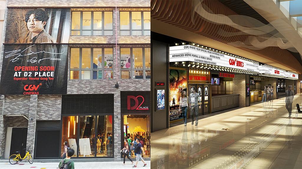 荔枝角D2 Place新戲院9月開幕 全港首個270度全景影廳+孔劉主題館