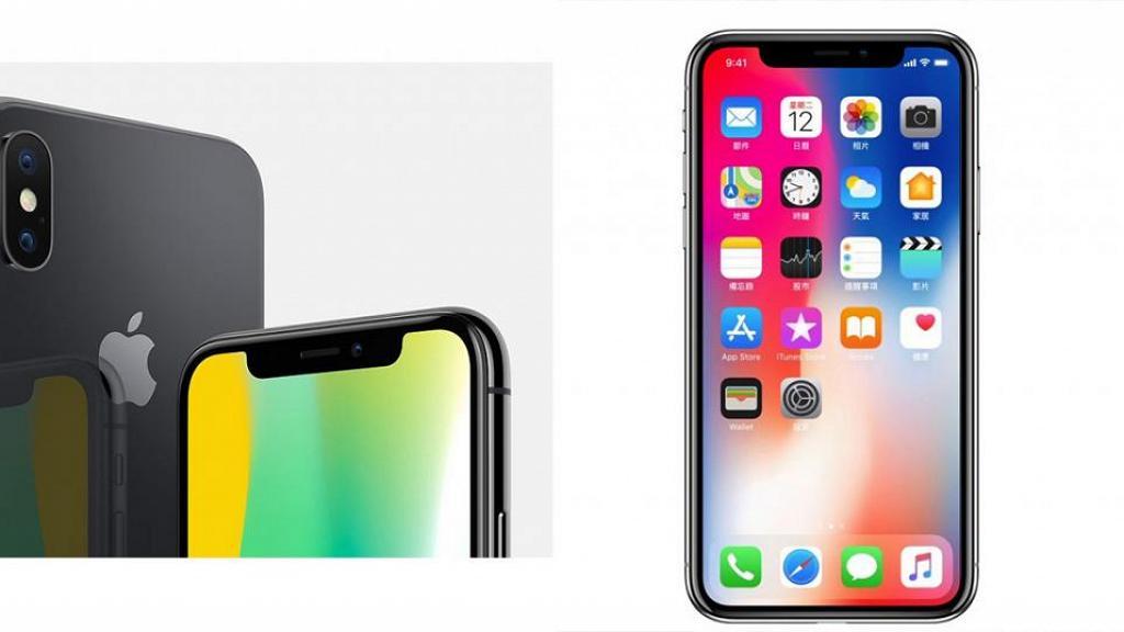 【Apple蘋果】快人一步買到新iPhone!?出機小技巧全面睇
