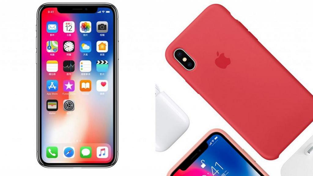 【Apple蘋果】蘋果新手機售價曝光 新iPhone售價過萬?!