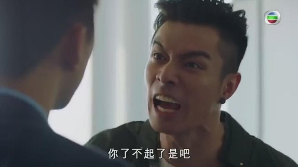 【再創世紀】預告片見周柏豪不斷爆seed 網民嘲:睇佢鼻孔做戲