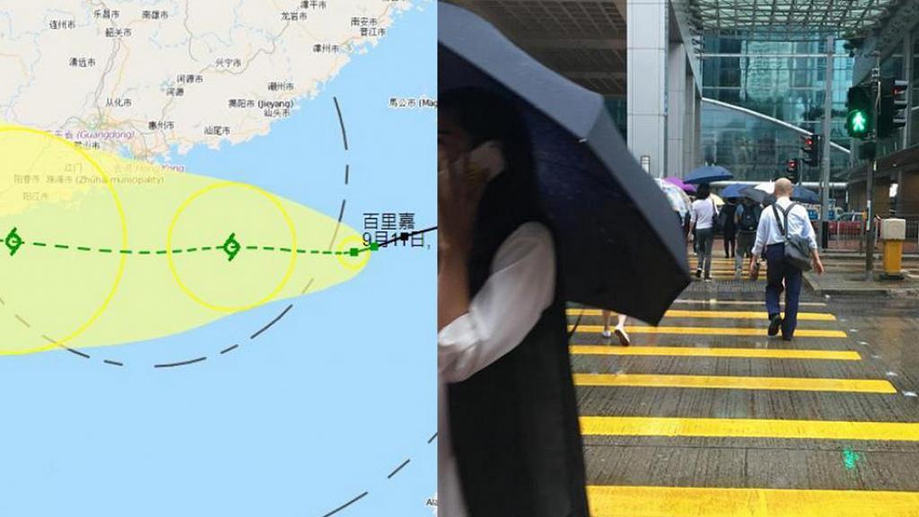 熱帶風暴百里嘉逐漸逼近香港 天文台:稍後時間將有狂風驟雨